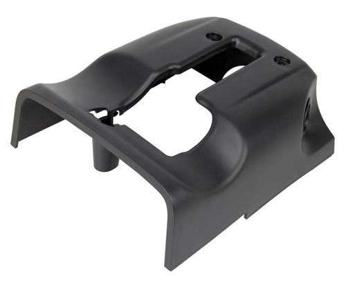 2013-2014 MUSTANG LOWER STEERING COLUMN COVER