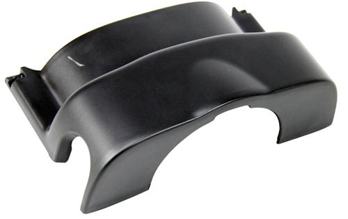 2013-2014 MUSTANG UPPER STEERING COLUMN COVER